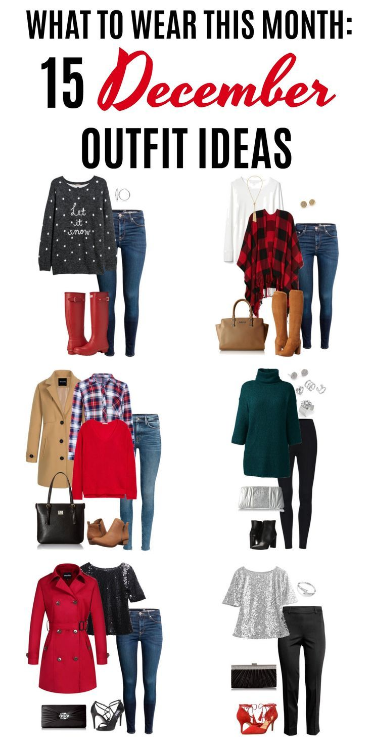 December Outfit Ideas