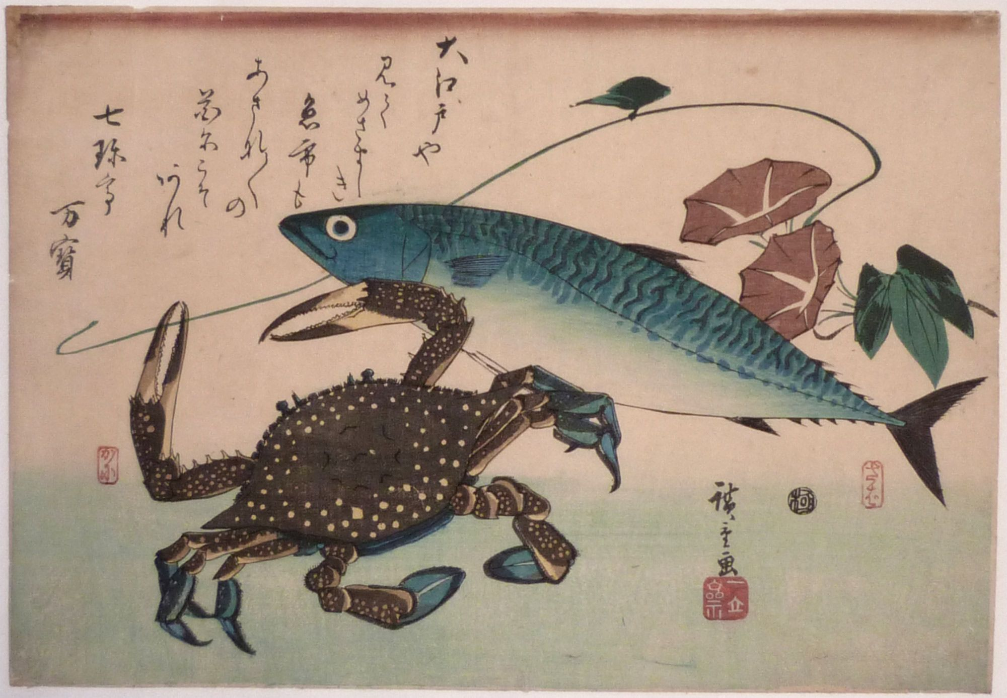 Shrimp and Lobster Fine Art Print Hiroshige Fish Japanese Art