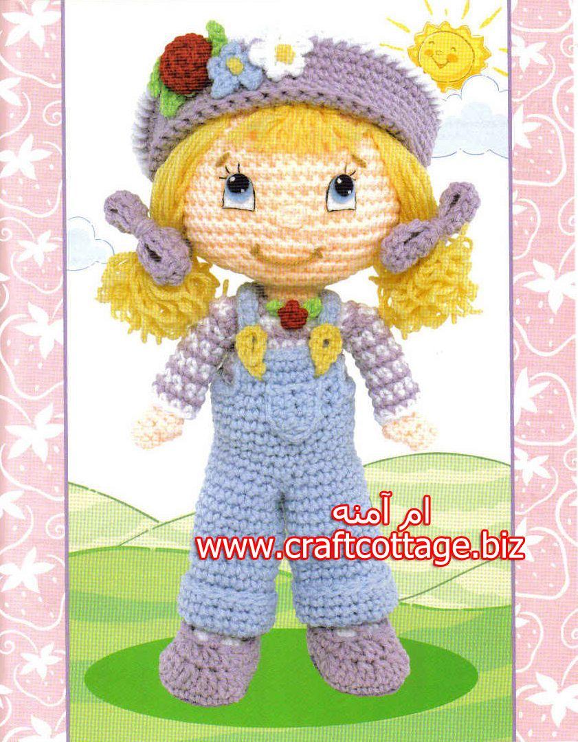 Strawberry shortcake doll patternsدميه ستروبري شورت وصديقاتها ...