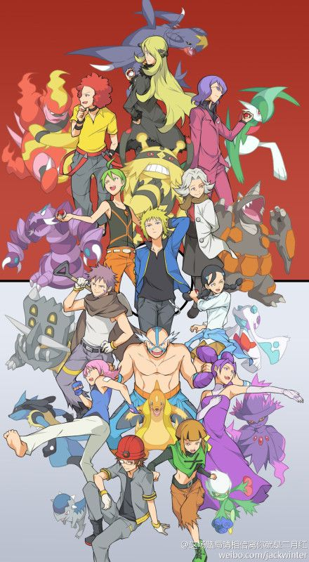 Pokemon Diamond And Pearl Gym Leaders Elite Four And Champion