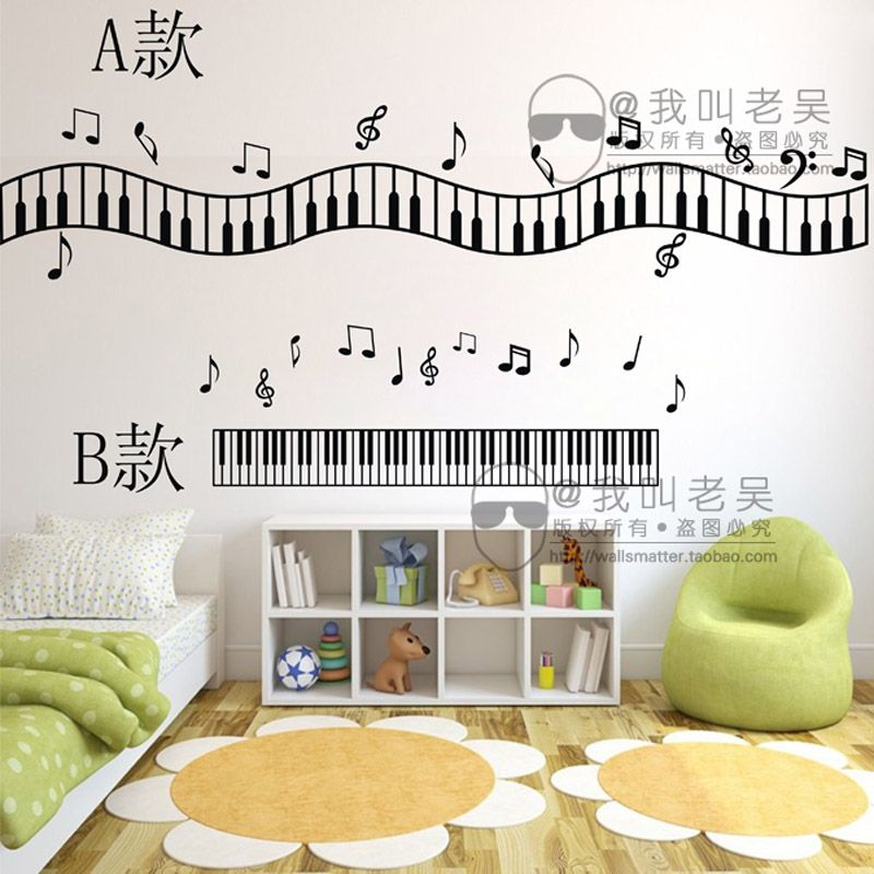 150x16cm Free Shipping Music Wall Stickers Piano Black And White Key Music  Note Wall Decals,