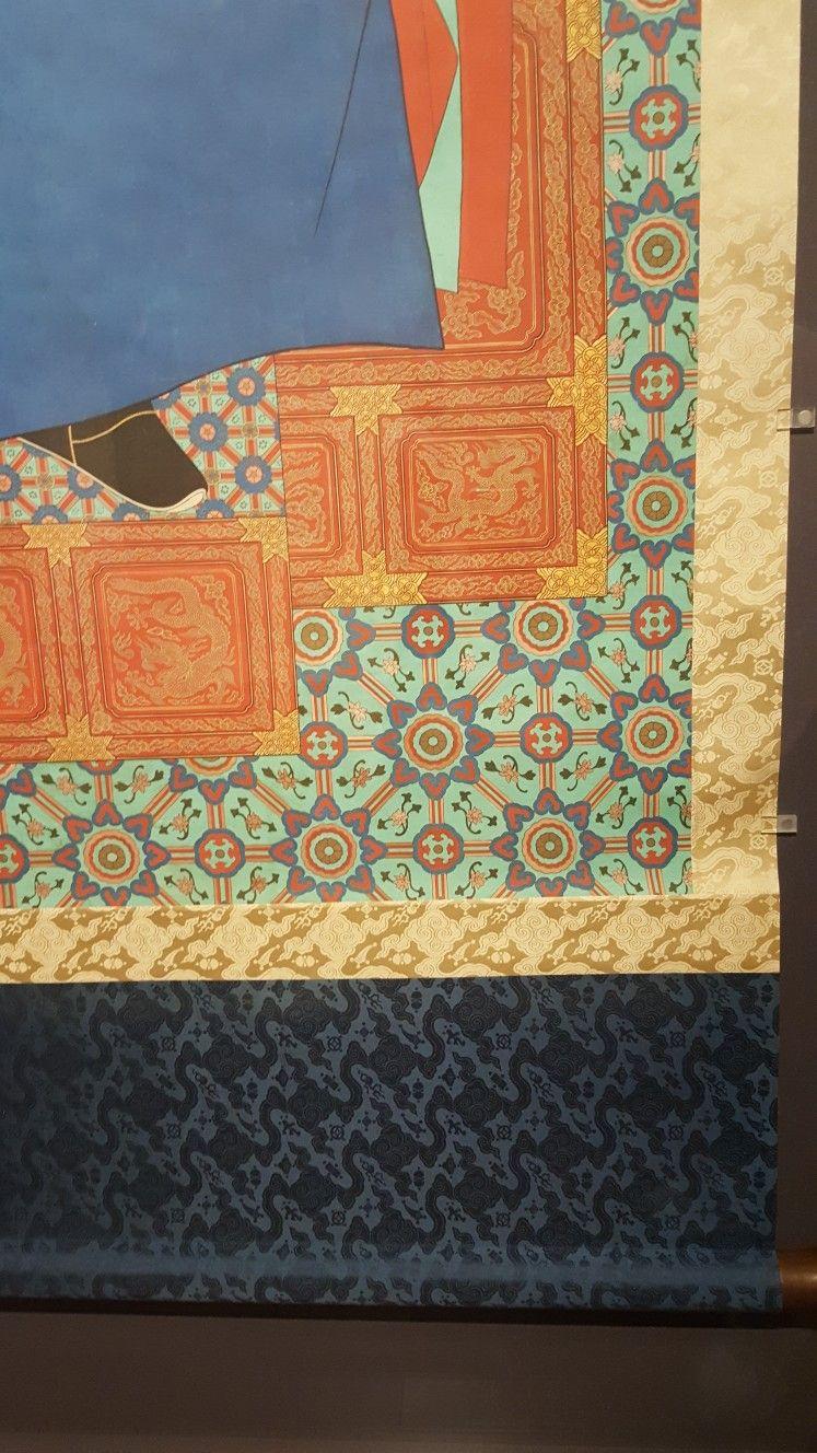 Pin By Aki On Pinterest -> Aki Carpetes