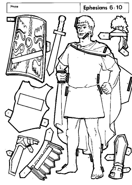 Roman Soldier Armor Of God Coloring Page Roman Soldiers Armor