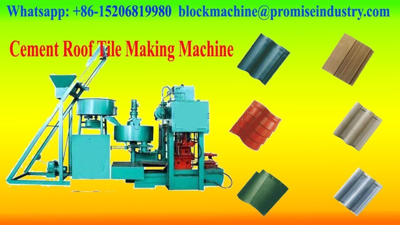 Cement Concrete Roof Tiles Making Machine For Sale With Low Cost In China Concrete Roof Tiles Concrete Roof Roof Tiles