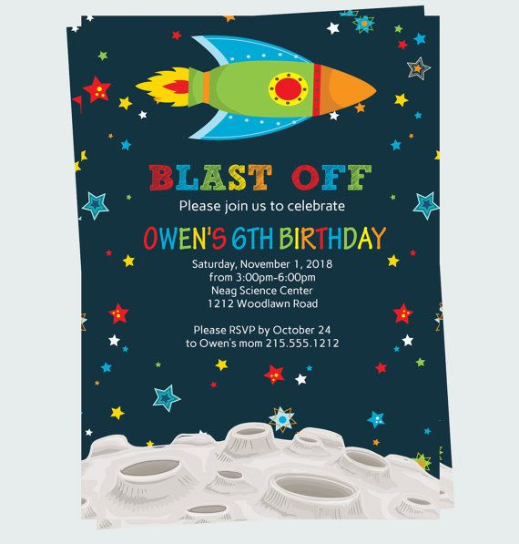 Blast off birthday party invitations boys vibrant stars for Outer space planning and design group