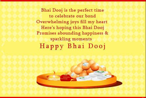Happy bhai dooj greetings cards download free and share httpwww happy bhai dooj greetings cards download free and share http m4hsunfo