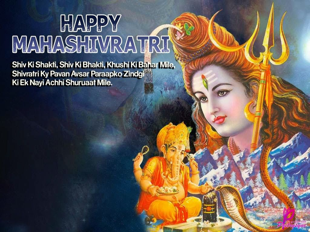Mahashivratri greetings sms message image card with shiva famliy mahashivratri greetings sms message image card with shiva famliy m4hsunfo