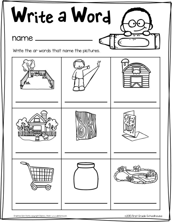 R Controlled Vowels Ar Tpt Language Arts Lessons Word