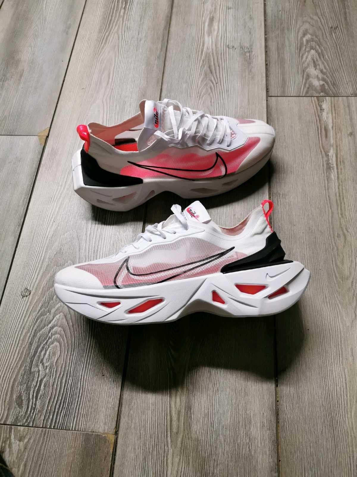 Nike Vista grind Summer is coming