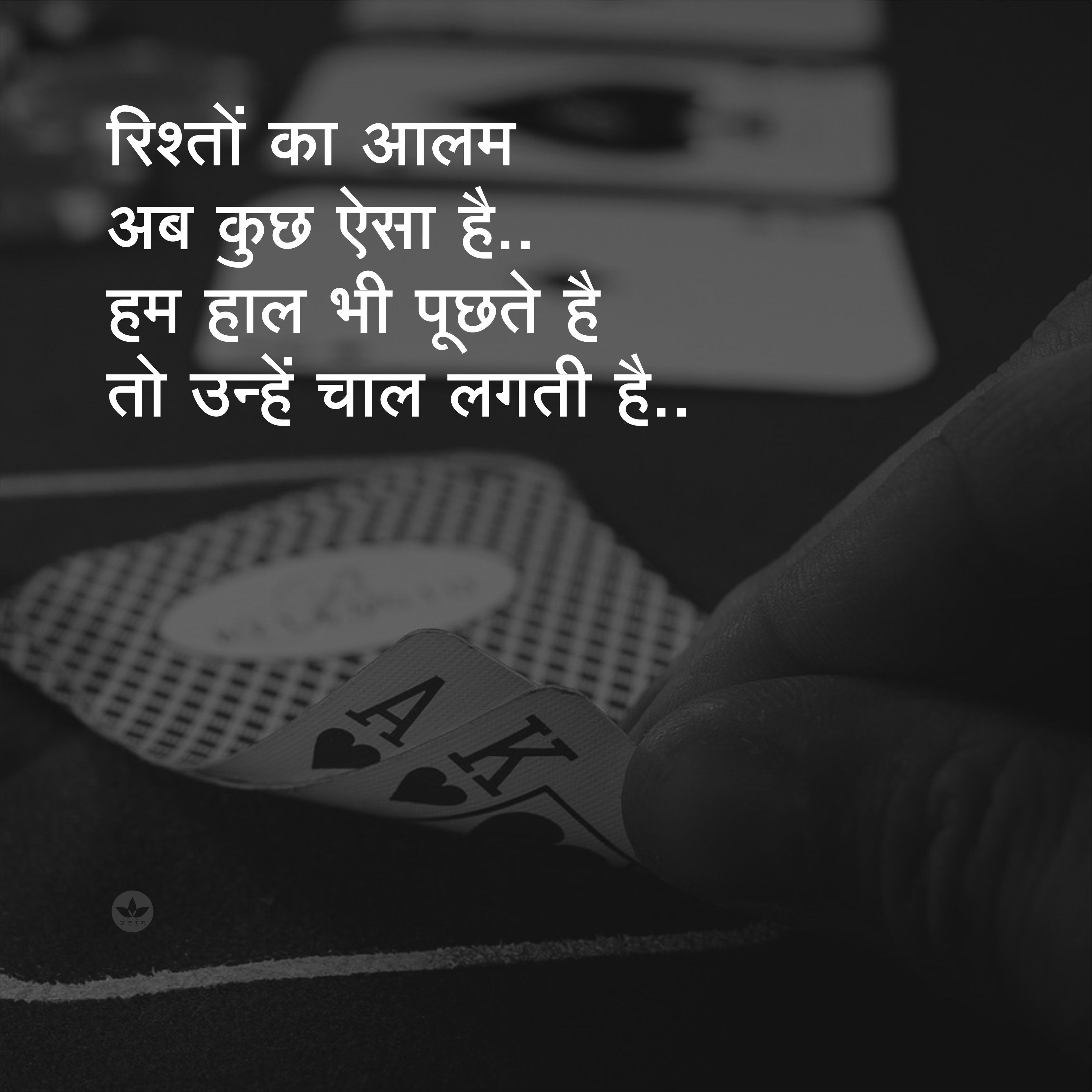 Funny life quotes best dating in hindi 2019 about ❤️ lotussutra.net