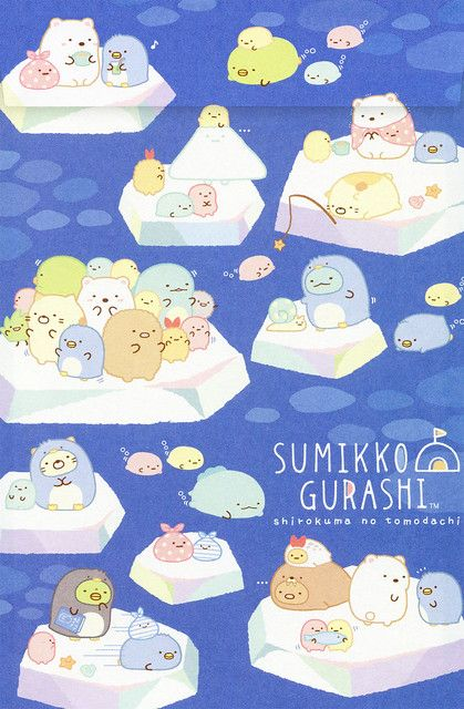 "San-X Sumikko Gurashi ""Polar Bear's Friends"" Letter Set"