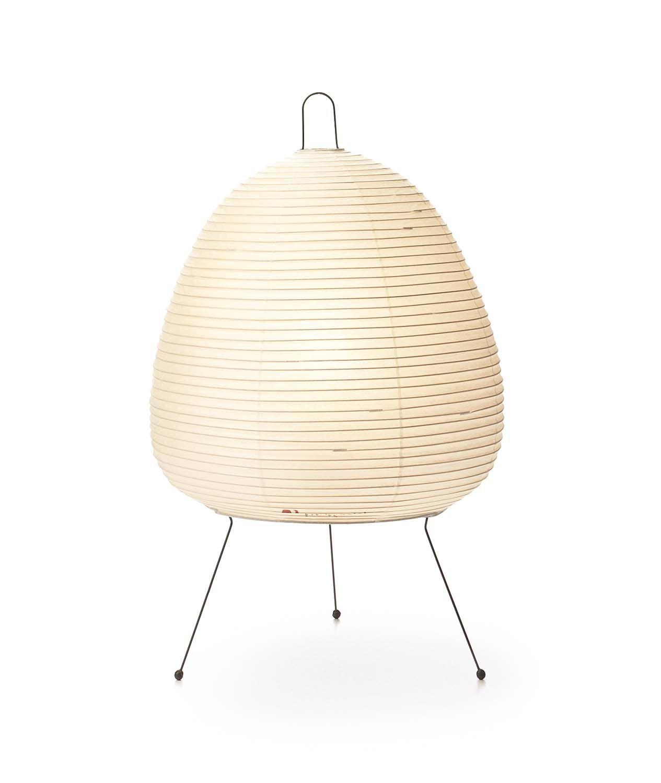 Vitra Akari Leuchte 1a Lampentisch Tischlampen Tischleuchte