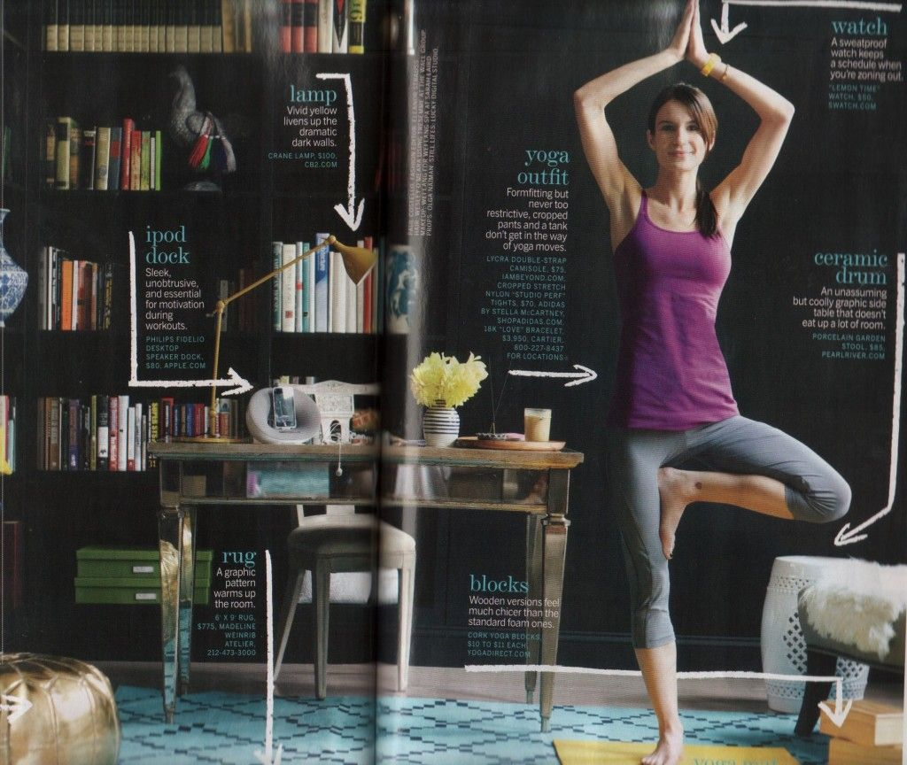 Yoga Room/office... This Is An Attractive And Practical