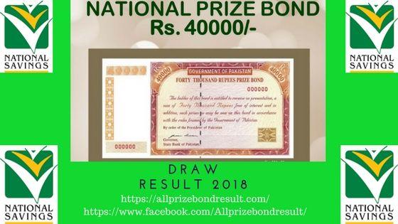 Check prize bond number 40000