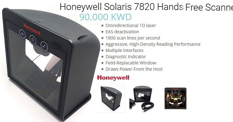 HONEYWELL SOLARIS 7820 DRIVERS FOR MAC DOWNLOAD