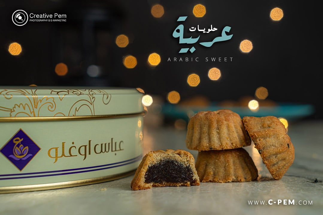 Product Photography Arabic Sweets