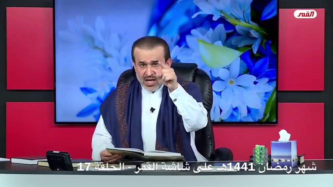 مراجع الشيعة يقولون ما دام الجهل ي سيطر على شيعة العراق فنحن في أمن In 2020 Youtube Television Music