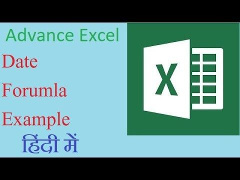 Top Sarkari Result Excel Date Formula Example 1 in Hindi Top