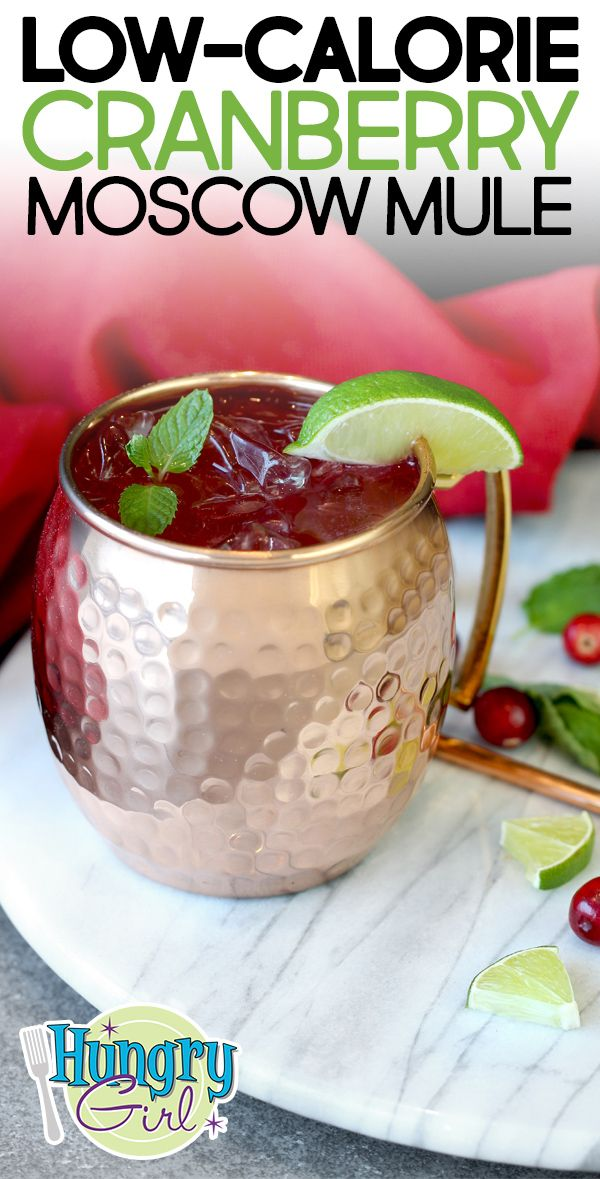 Photo of Low-Calorie Cranberry Moscow Mule Holiday Cocktail