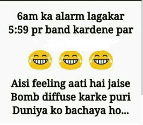 Hahahah Kabi Asi Feeling Nae Some Funny Jokes Fun Quotes Funny Cute Funny Quotes