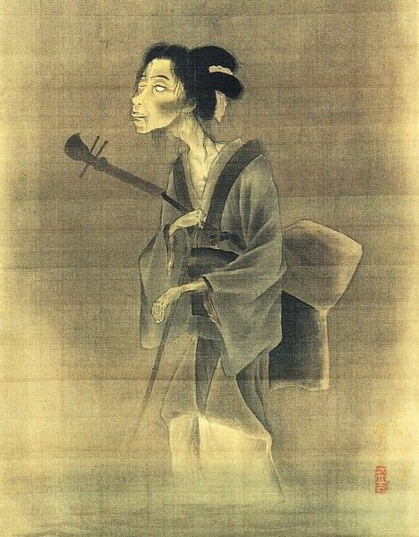 """The Ghost of a Blind Female Street Singer. Utagawa Hiroshige's """"Ghost of a Blind Female Street Singer"""" portrays the restless spirit of a street performer, one white unseeing eye wide open, carrying a shamisen as she drifts above the surface of a river on the way to her next performance. 19th century"""