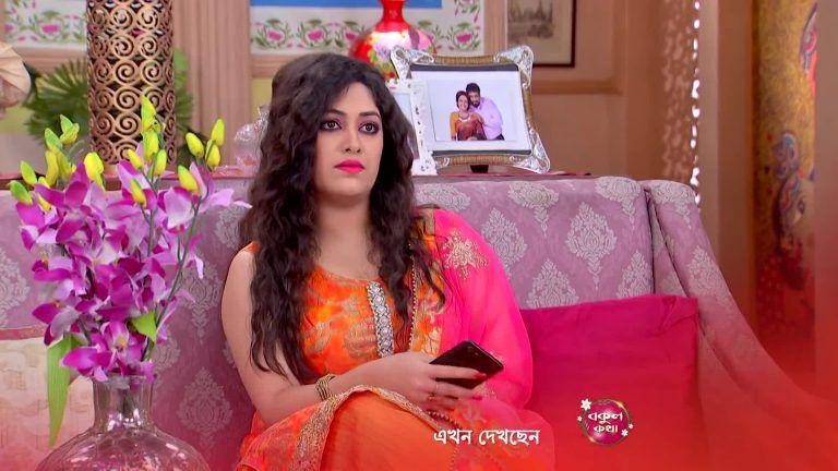 Bokul Kotha 6th December 2018 Full Episode 311 Watch Online
