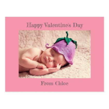 Famous Valentine Gifts From Baby Ideas - Valentine Ideas ...
