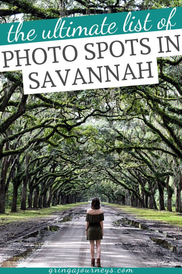Savannah, Georgia is a gorgeous destination with many picturesque spots. This post details the most photo worthy locations in this historical city. #savannah #georgia #visitsavannah #savannahtravel #savannahgeorgia #savannahga | savannah georgia | savannah georgia things to do | savannah ga | savannah ga photography | savannah ga photo ideas | what to do in savannah ga | what to do in savannah georgia | visit savannah georgia | places to visit in savannah georgia