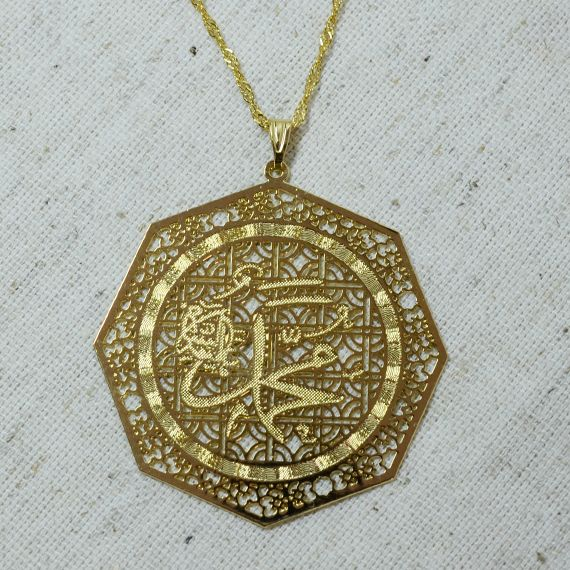 18k gold plated islamic allah pendant necklacesarabic muslim cheap allah pendant buy quality muslim jewelry directly from china islamic pendant suppliers anniyo gold color islamic mohammad prophet allah pendant aloadofball Images