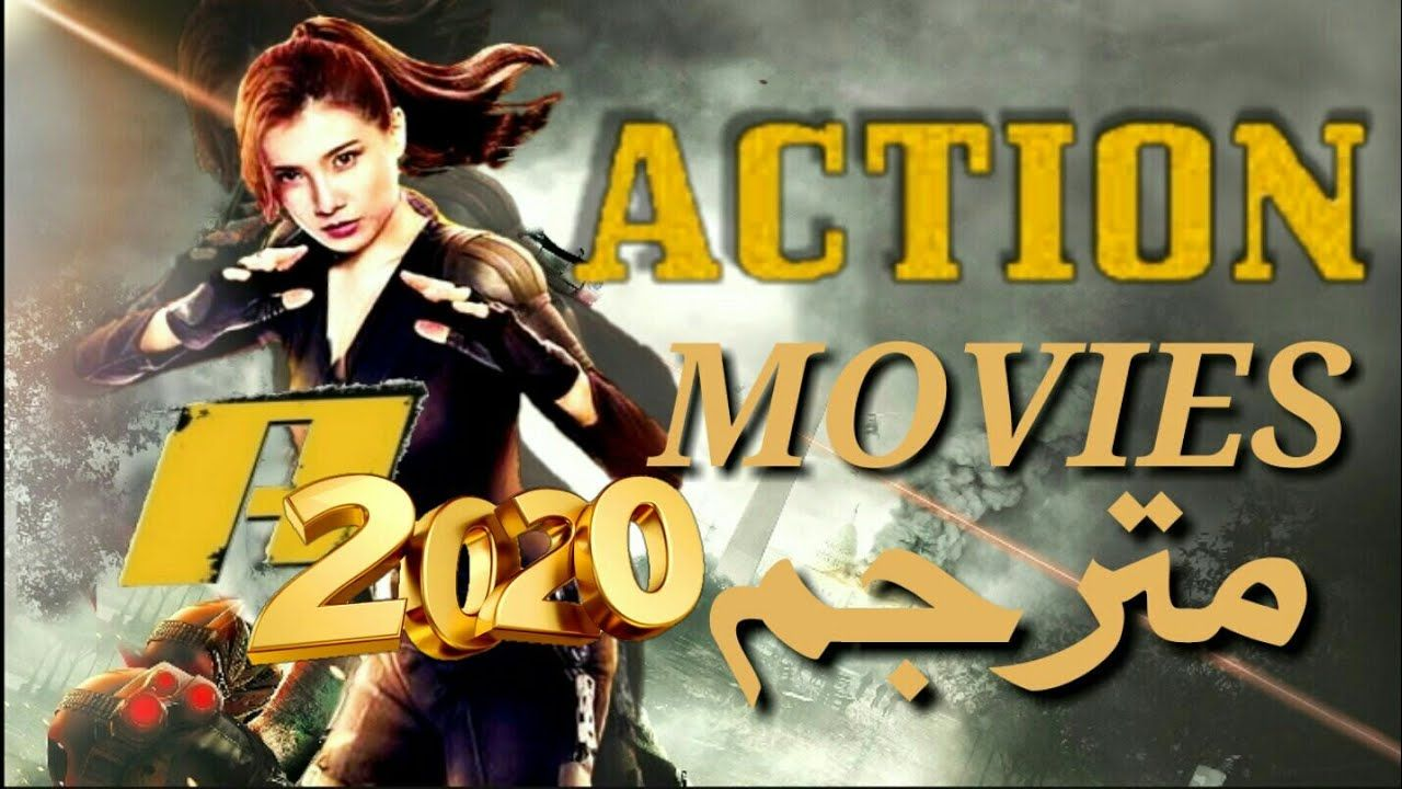 فيلم اكشن اسيوي مترجم كامل Action Movies Movies Broadway Shows