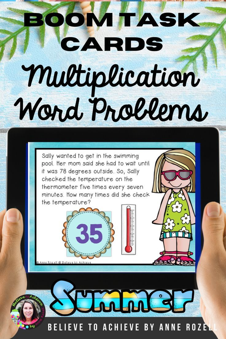 Multiplication Word Problems Summer BOOM Cards Distance