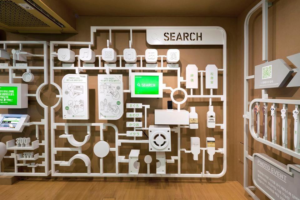 Exhibition Stand Design App : Naver app on tour news domus exhibition 立體佈置