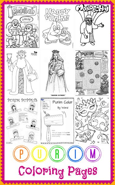 10 Free Purim Coloring Pages