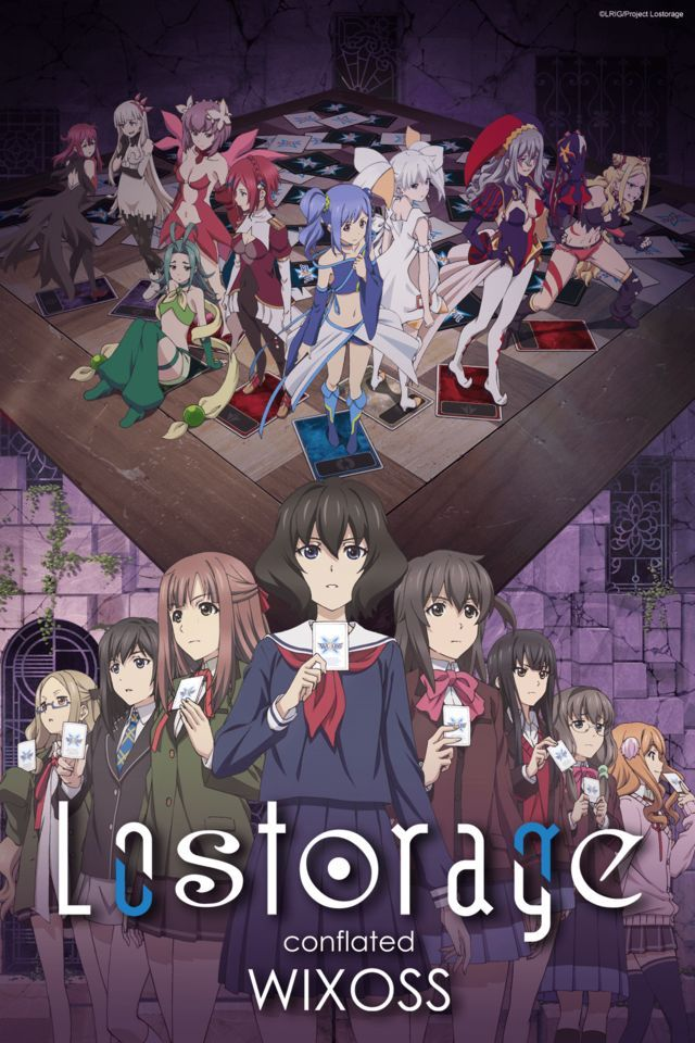Lostorage conflated WIXOSS 1화 12화 2018 Anime dvd