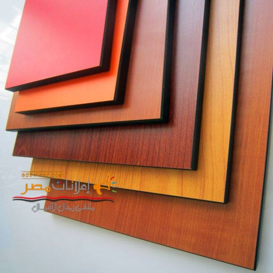 كومباكت لقواطيع وفواصل حمامات بالالوان المختلفه اعلانات مصر Home Decor Decor Frame