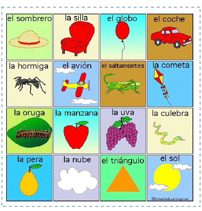 Card Games: Play Loteria {Spanish Game} | Language, For kids and ...