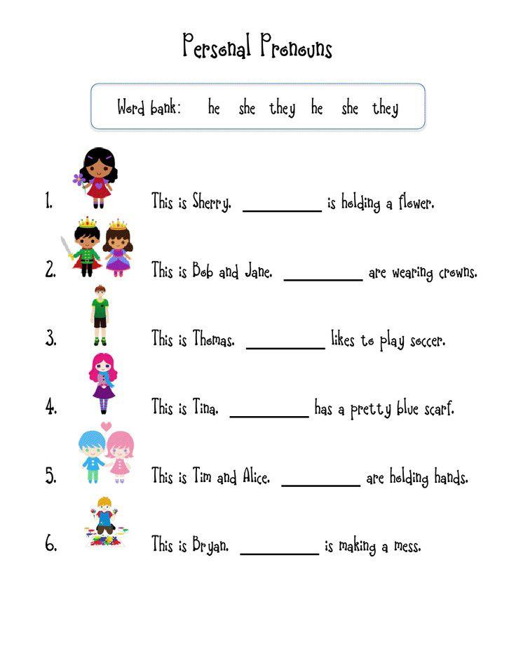 1st Grade English Worksheets