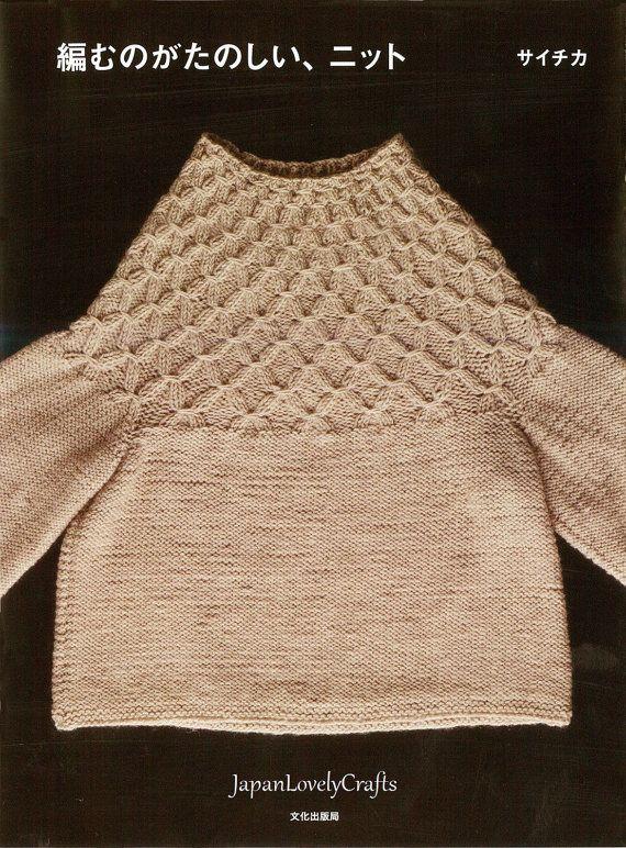 Stylish Hand Knit Patterns, Japanese Knitting Pattern Book, Women ...