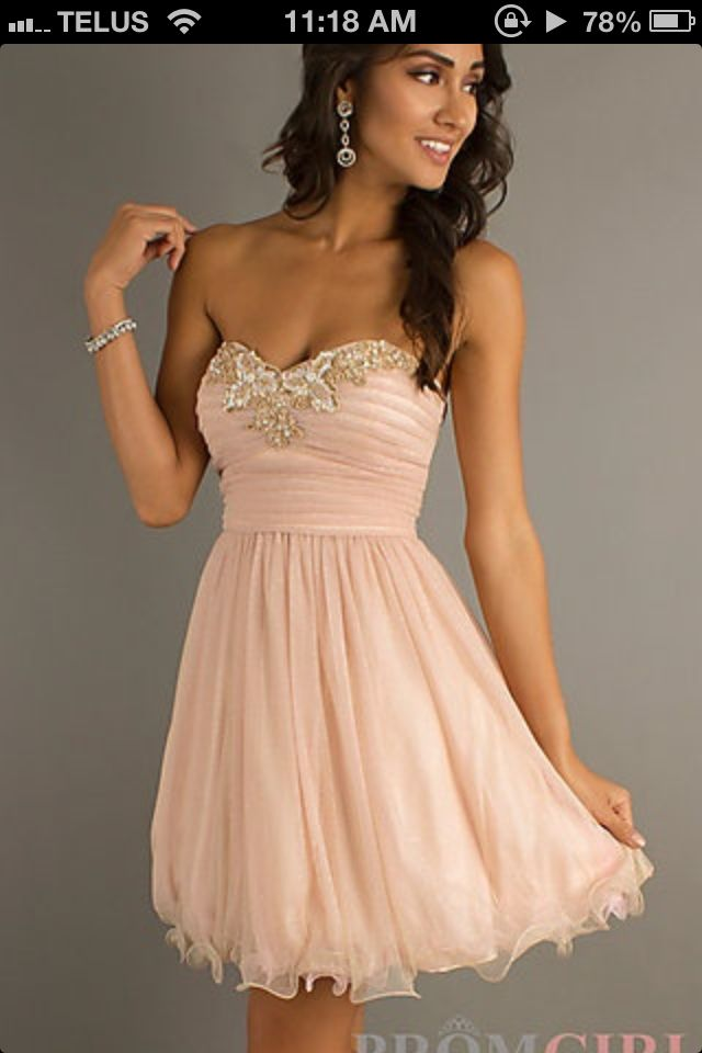 Short Formal Dresses for Weddings