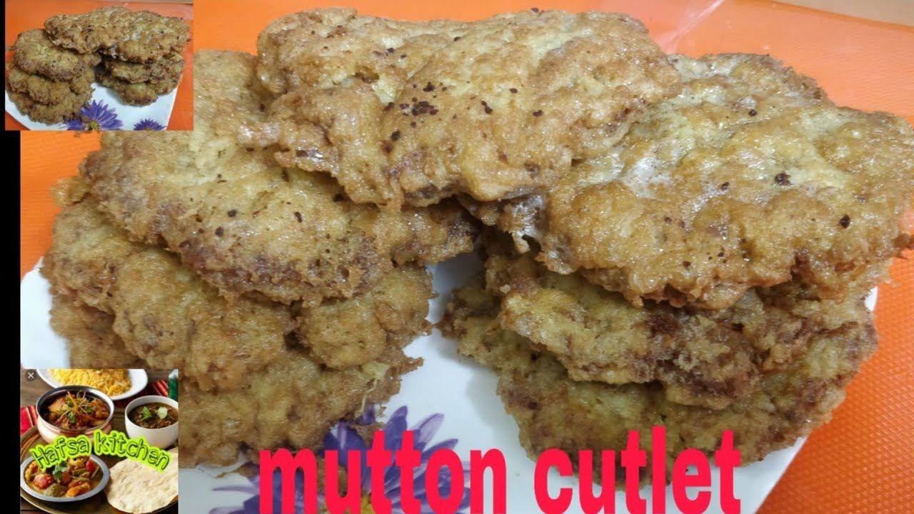Mohammed Ali Road Ka Famous Mutton Cutlet Ramzan Special Youtube In 2020 Paniyaram Recipes Ramzan Recipe Cutlets