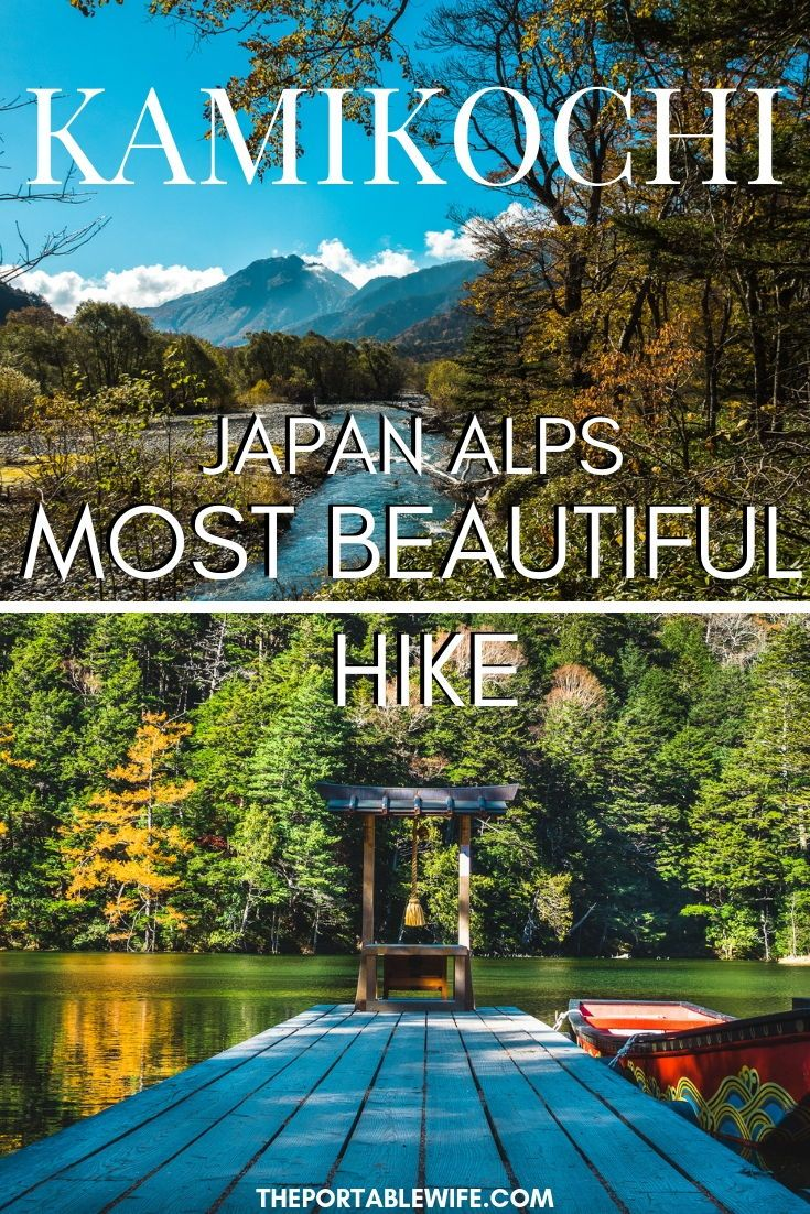 Photo of Essential Kamikochi Hiking Guide for the Japanese Alps