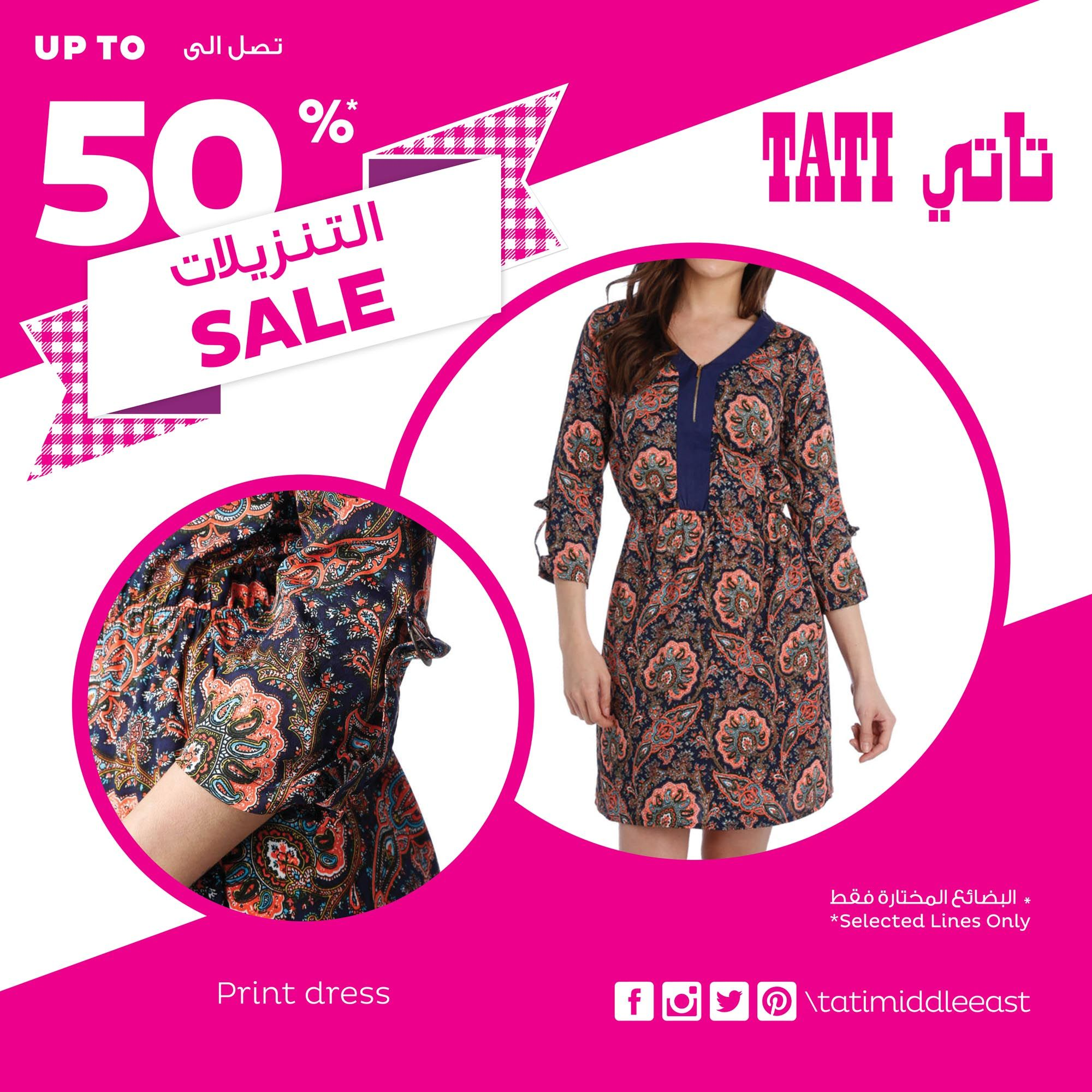 It's SALE - 50% Off on selected items at TATI! Hurry whilst stocks last! Check us out @ Mecca Mall -Ground Floor & Abdali Mall -2nd Floor!  Tel:06582 5457  Print Dress   #TATI #tatimiddleeast #dress #printed #Sale #offer 50% #Off #discount #promotion #nowopen #meccamall #Abdalimall #Amman #jordan #new #fashion #destination #Trend #woman #man #kids #home #shoes #accessories #btcfashion #Follow #Followme