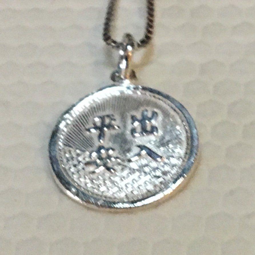 Sterling  Silver 925 Om   Pendant  ! Brand  New !