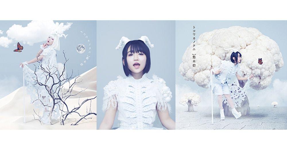 好有愛♡《杉田智和將推特頭像換成悠木碧》為合法蘿莉宣傳新專輯 - 賣萌 | 銀魂, 工作