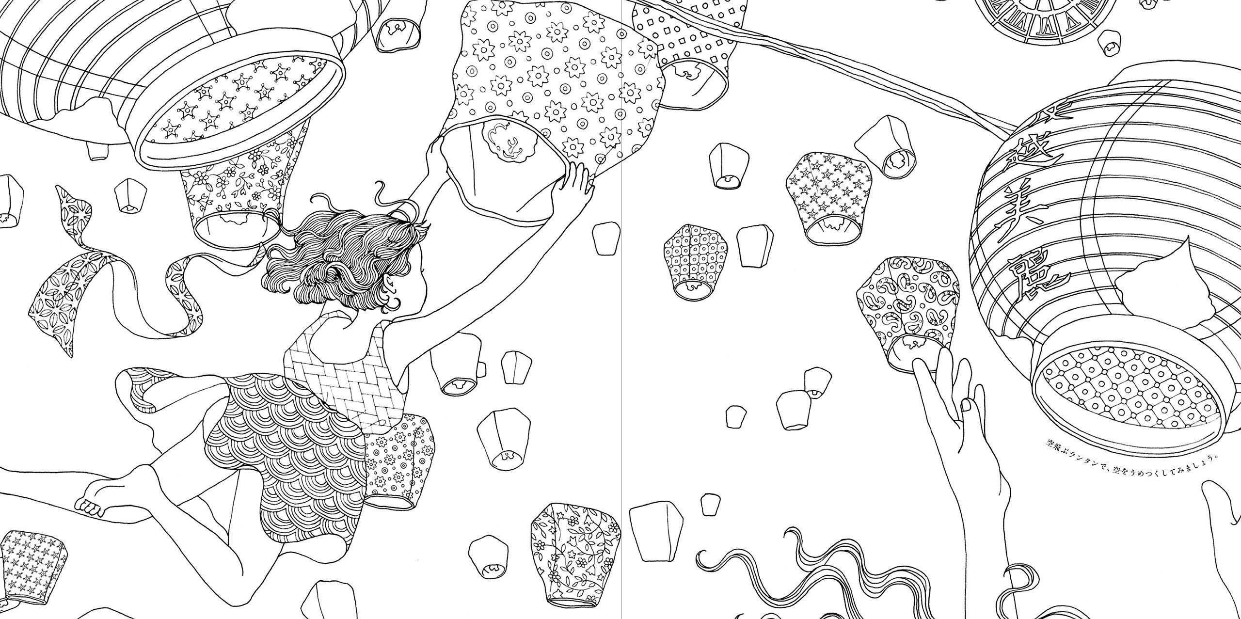 Daria Song The Time Garden | coloring for adults ...