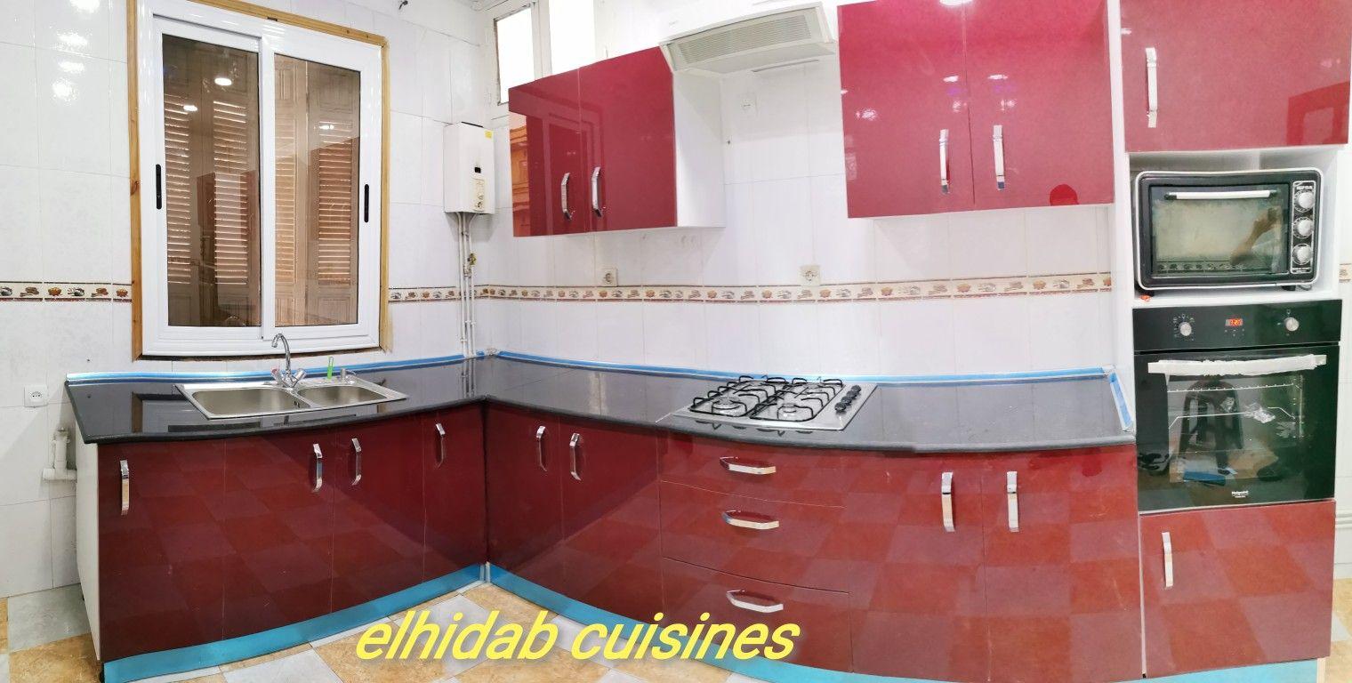 Elhidab Cuisines Kitchen Home Kitchen Cabinets