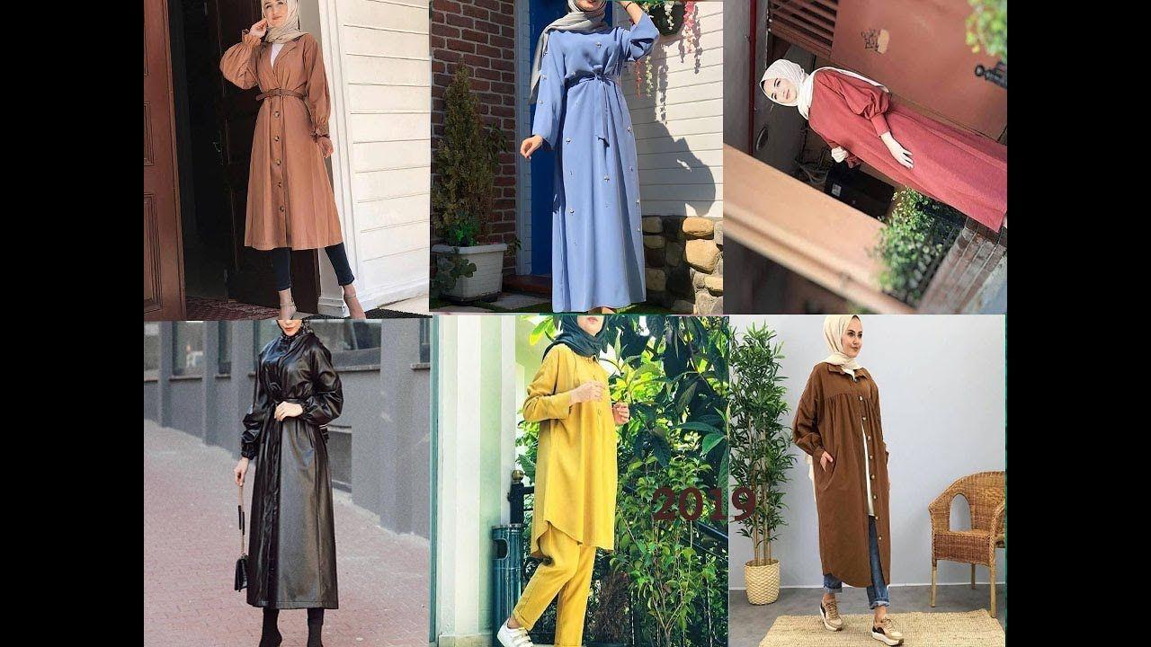 تنسيق ملابس بنات محجبات خريفية و شتوية 2021 كارديجان شتوي بجميع الأل