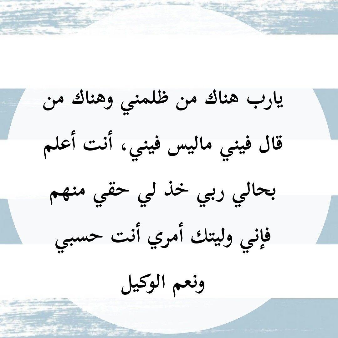 Pin By عبدالله إبراهيم On الحمدلله Math Calligraphy Arabic Calligraphy