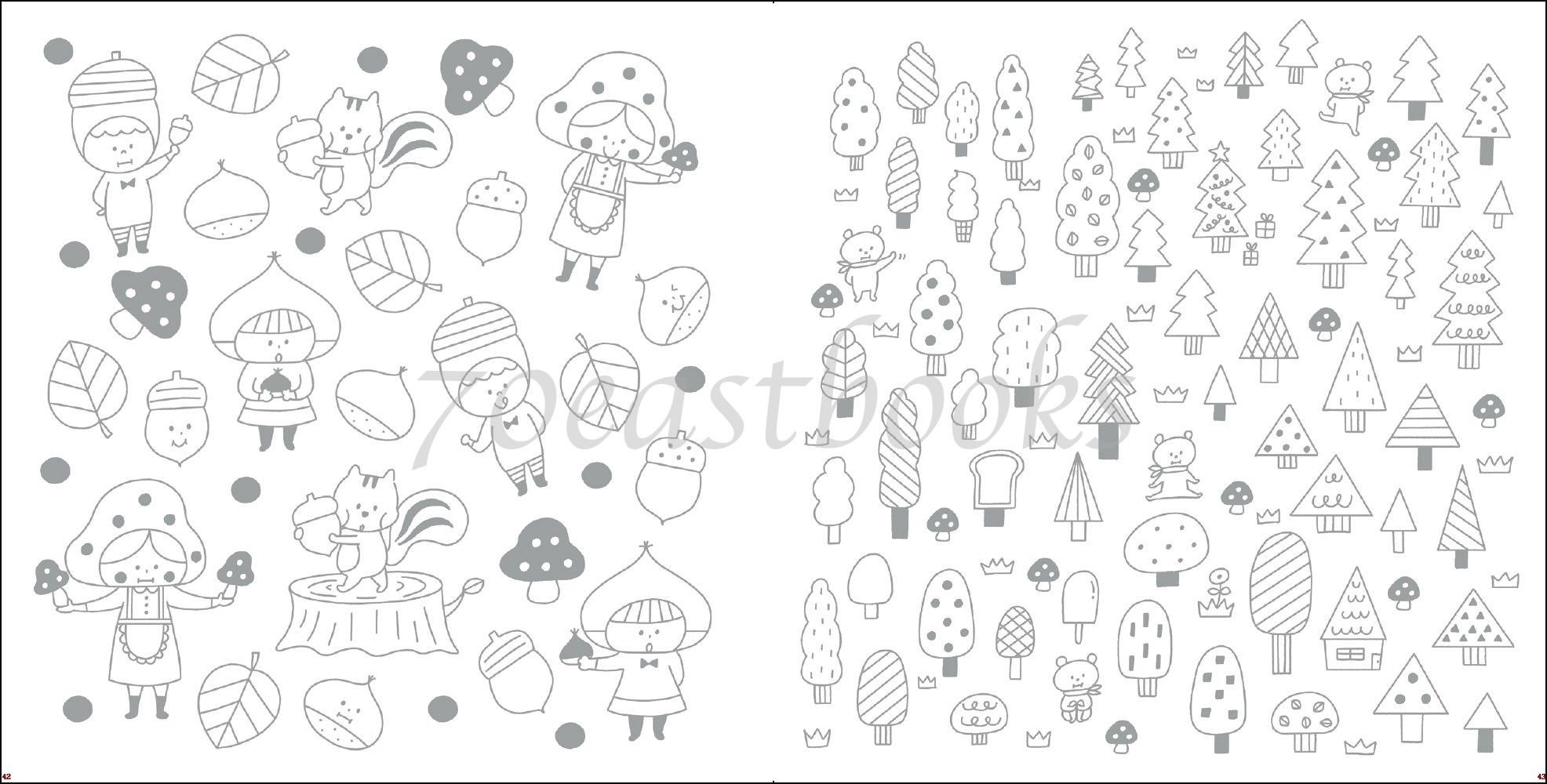 Mizutama Drawing And Coloring Book Japanese Cute Art Book Etsy Pintar