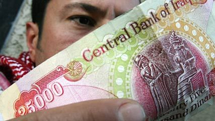 Exchange Rate Against The Dollar